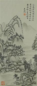 chinese wc scroll wu hufan landscape 1894-1968 by wu hufan