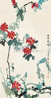 雨后春晴 by liu xiao