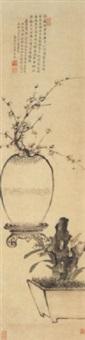 auspicious offering by cao zhenxiu