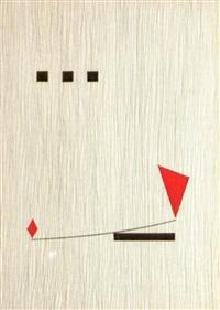 composizione by carla badiali