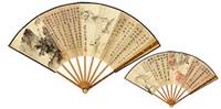 松风集锦 成扇 纸本 (recto-verso) by pu ru, zhu yifan, qi kun, pu jin, pu quan, and qi gong