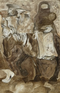 A Study for Afghan Refugees, 2004