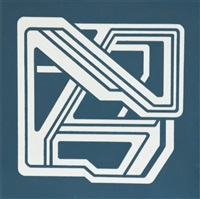 landscape logo/infrastructure by andrea ressi