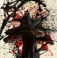 paint 035 by ling tsai hsia