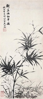 竹石图 镜心 水墨纸本 (bamboo and stone) by wu hufan