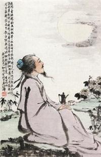 陶渊明诗意图 by bai bohua