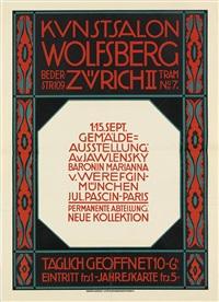 kunstsalon wolfsberg zurich by fritz-friedrich boscovits