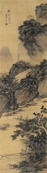山水图 by jiang ligang