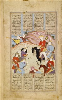 ardashir's army reporting to him on their defeat in the battle against haftvad's army (leaf from firdausi's shahnameh) by muin musavvir