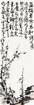 梅花 立轴 纸本 by li kuchan