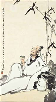 wang wei drinking wine in a bamboo grove by jiang zhaohe