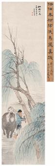柳阴洗马图 by ren bonian