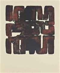 eau-forte no. 11 by pierre soulages