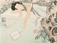xiangyun dreaming by chen shaomei
