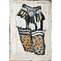 garters by asim abu-shakra