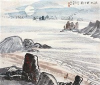 扬帆载日 by bai gengyan