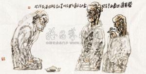 茶有道 by yang xiaoyang