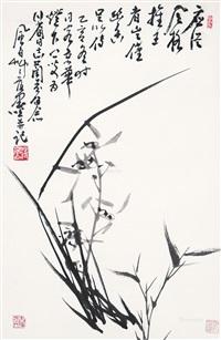 兰花 镜片 水墨纸本 by jiang fengbai