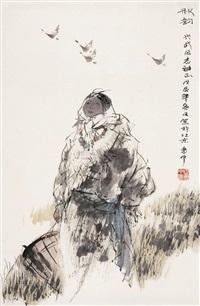秋韵 (autumn) by ren huizhong