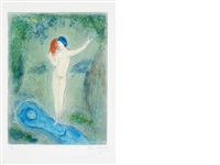 le baiser de chloe (from daphnis and chloe) by marc chagall