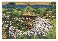 spring yamato by sumio goto