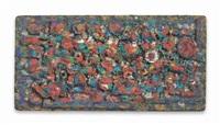 encrustation by richard pousette-dart