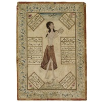 manjun (with verses from the poem layla va majnun) by anonymous-persian (19)