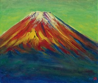 富士山 (mount fuji) by hong ruiling