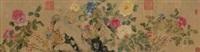 牡丹图 by empress dowager cixi