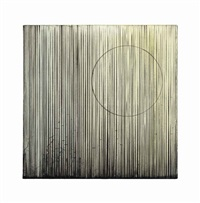 square circle by rachel howard