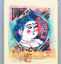 the tempyo period by shiko munakata
