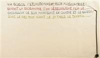 n.v. gogol (phrase) by patrick corillon