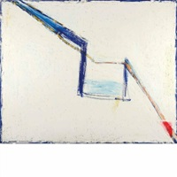 blue center by seymour boardman