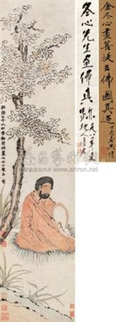 菩提古佛图 buddha sitting under a bodhi tree title labels by wu hufan and tang yun by jin nong