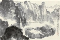四明山 by tu guhong