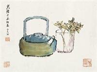 花卉 茶壶 by xu gu