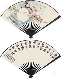 月下栖禽图 节临石鼓文 成扇 设色纸本 水墨纸本 (folding fan) (recto-verso) by cai hezhou and ma gongyu