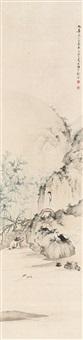 倚竹望梅 立轴 设色纸本 ( lady) by chen shaomei