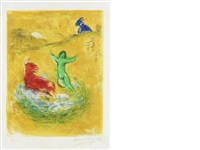 the wolf pit (from daphnis and chloe) by marc chagall