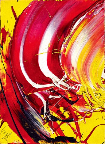 淨火 cleansing fire by kazuo shiraga