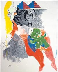 maternité by bernard lorjou