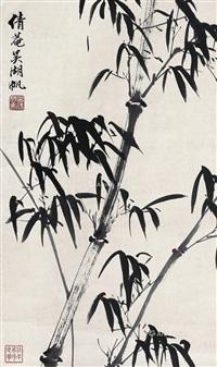 墨竹 立轴 水墨纸本 (bamboo ink) by wu hufan