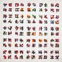 pattern series by bubi