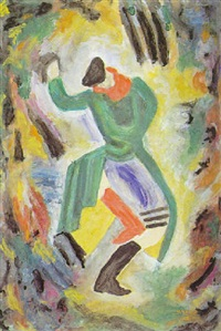 hassidic dance by baruch agadati