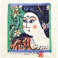 sarasvati, goddess of the arts by shiko munakata