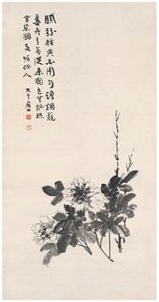 水墨牡丹图 by zhang daqian