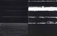 peinture 165 x 204 cm. 11 juin by pierre soulages