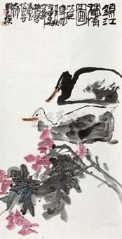 双鸭图 by liu pu