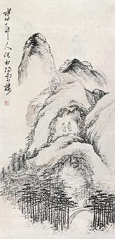 山水 by xu shichang