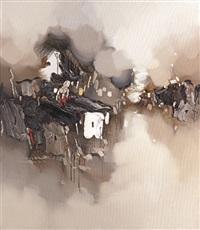 煙雨水鄉 (the rain and township) by liu jiutong